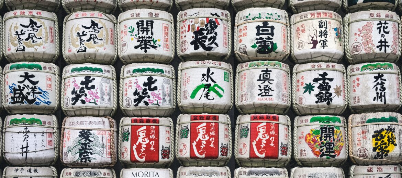 6 izgalmas tény a szakéról